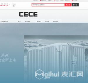 商标:CECE