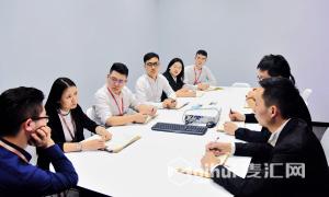 龙8在线官网员工会议